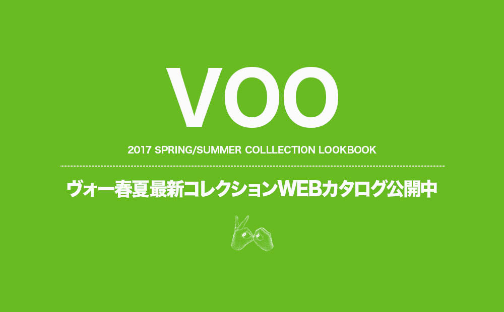 2017 S/S COLLECTION