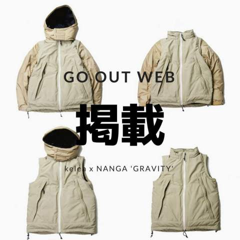 "GO OUT WEBにて掲載されています!【Kelen × NANGA : MULTIFUNCTIONAL DOWN JACKET ""Gravity""】"