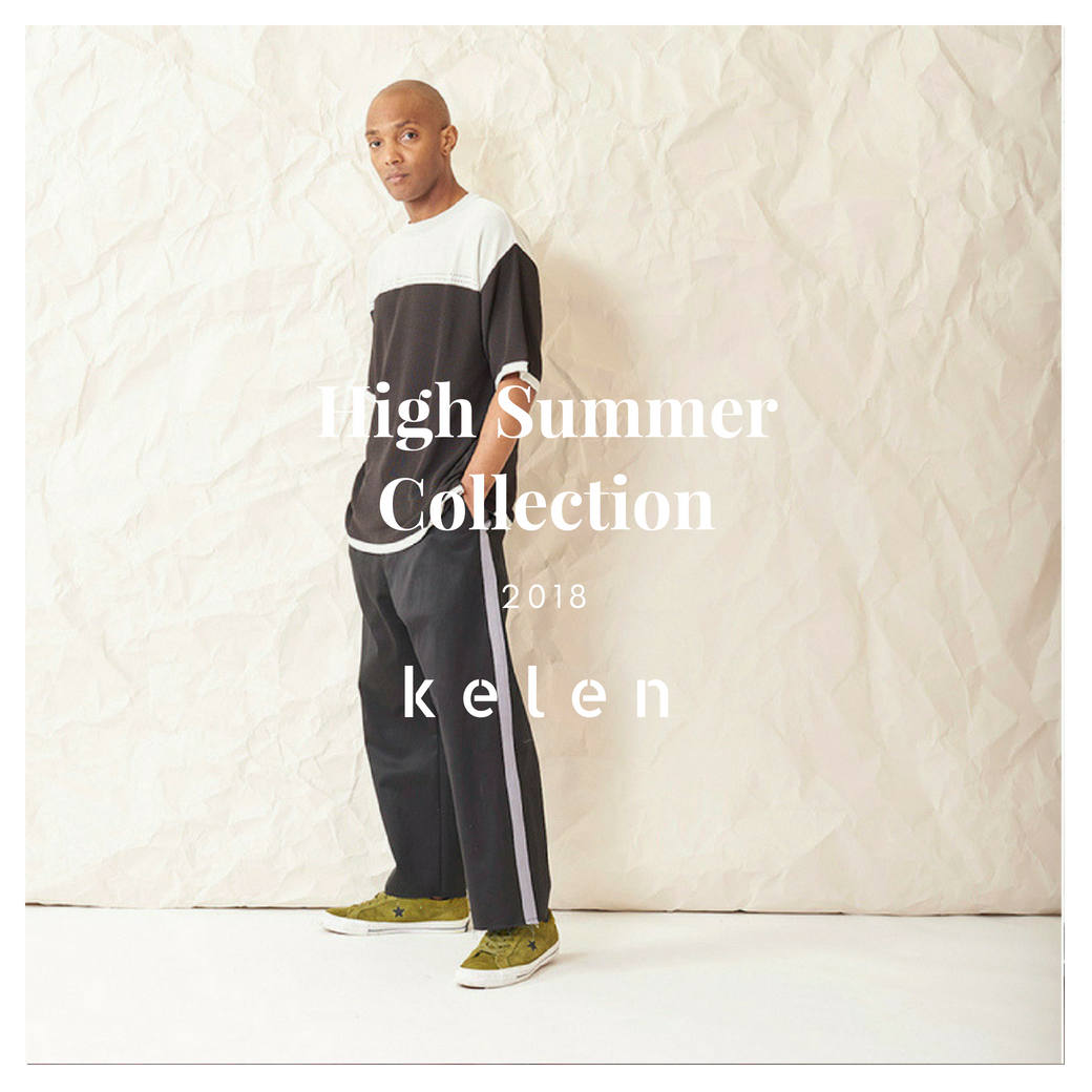 HIGH SUMMER COLLECTION 2018
