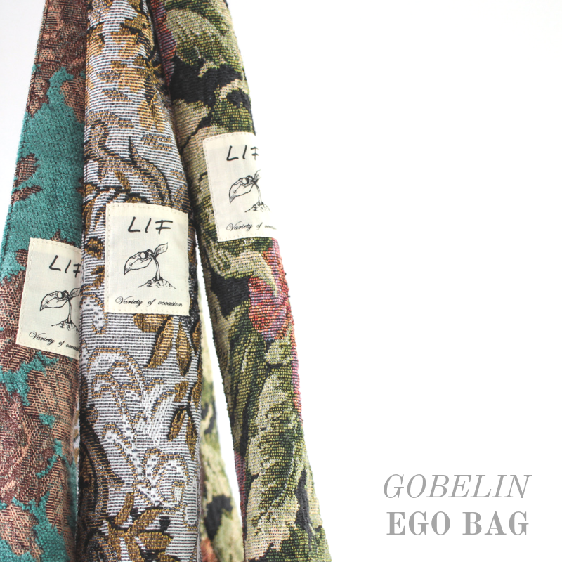 GW前にGETしたいEGO BAG【LIF : GOBELIN EGO BAG】