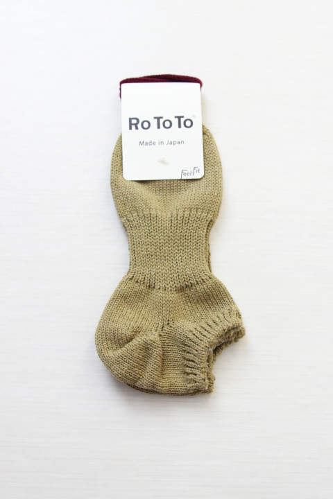 Low Gauge Cotton Rib Socks Short